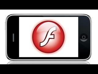 How To Run Flash on iPad, iPadMini & iPhone ~ Big Noise Radio Flash Player on iOS Device